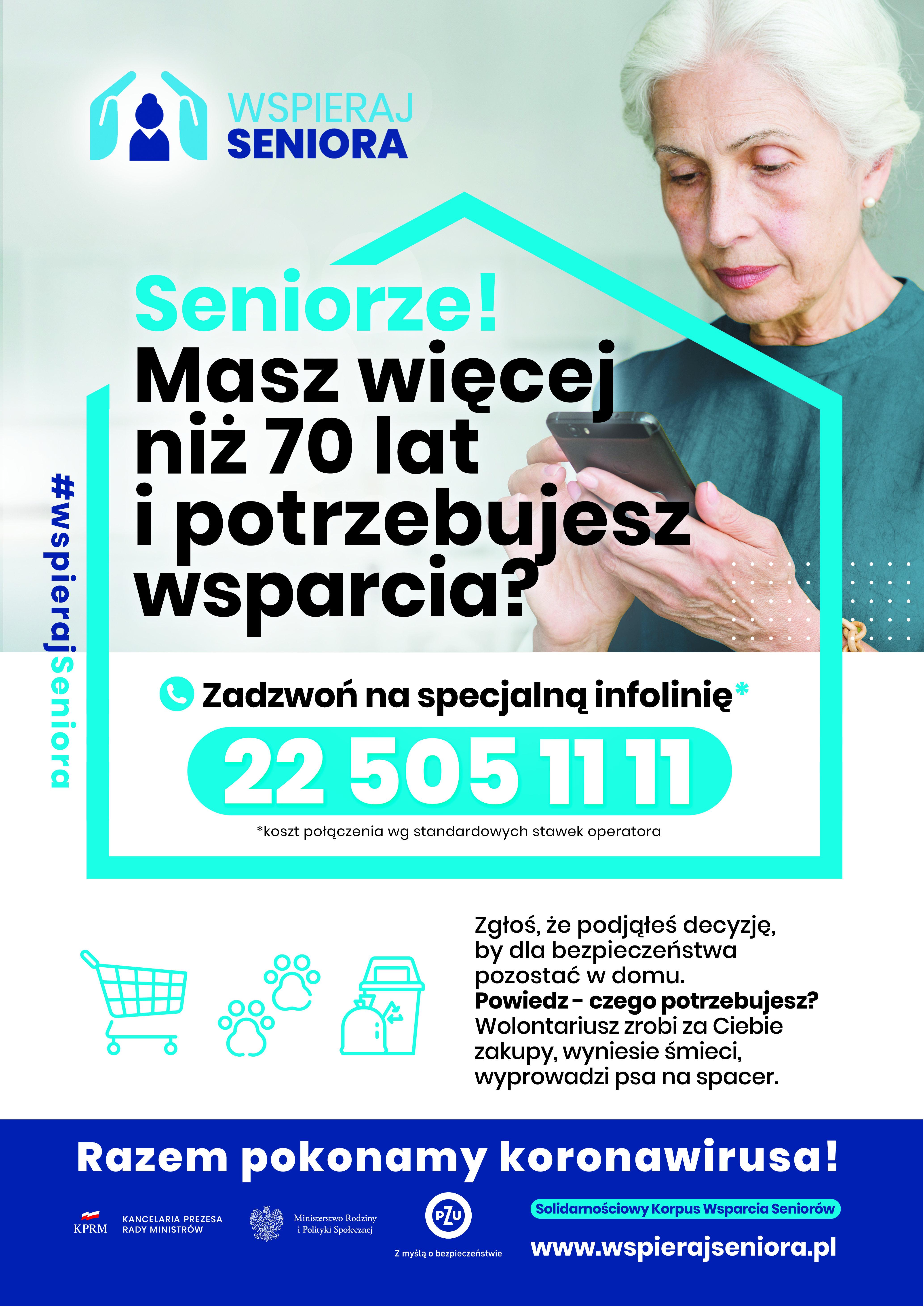 Ilustracja do informacji: Pomoc dla Seniorów